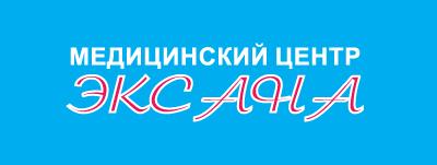 Медицинский центр Эксана (филиал)