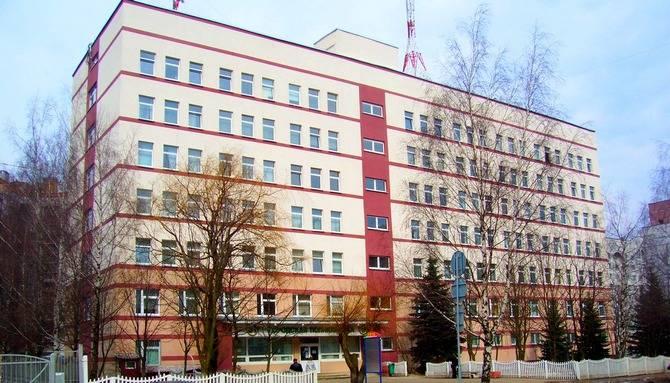 31-ая Городская Поликлиника