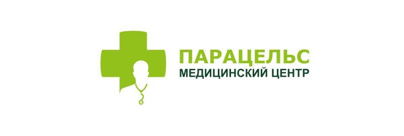 Медицинский центр Парацельс