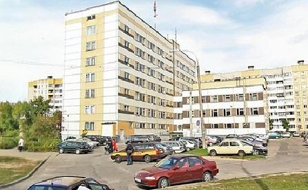 8-ая Центральная Районная Клиническая Поликлиника