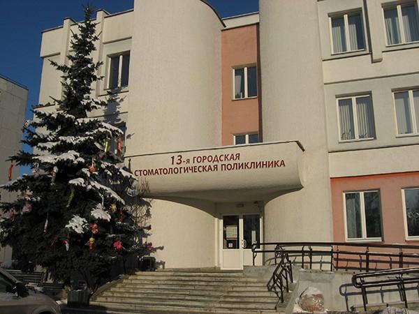 Детская областная клиническая больница ванеева 211