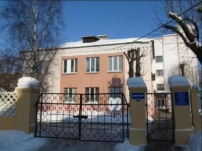 Больница Гомельский областной