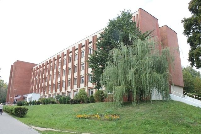 1-ая Центральная Клиническая Поликлиника