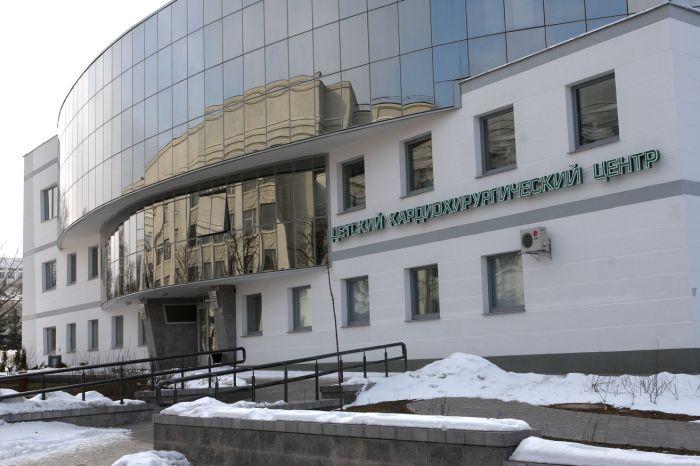 Детский кардиохирургический центр