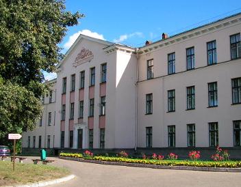 Больница Гродненская областная клиническая больница медицинской реабилитации