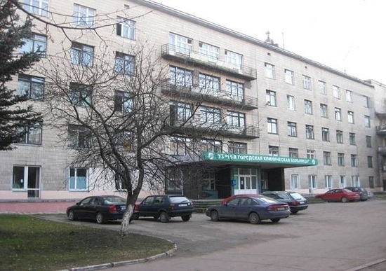 Клиническая Больница