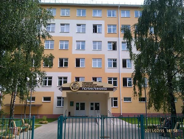 Телефон справочной областной больницы иркутска
