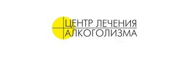 "Медицинский центр ""Центр Лечения Алкоголизма"""