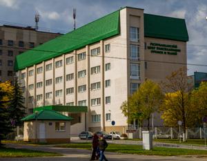 Республиканский научно-практический центр трансплантации органов и тканей