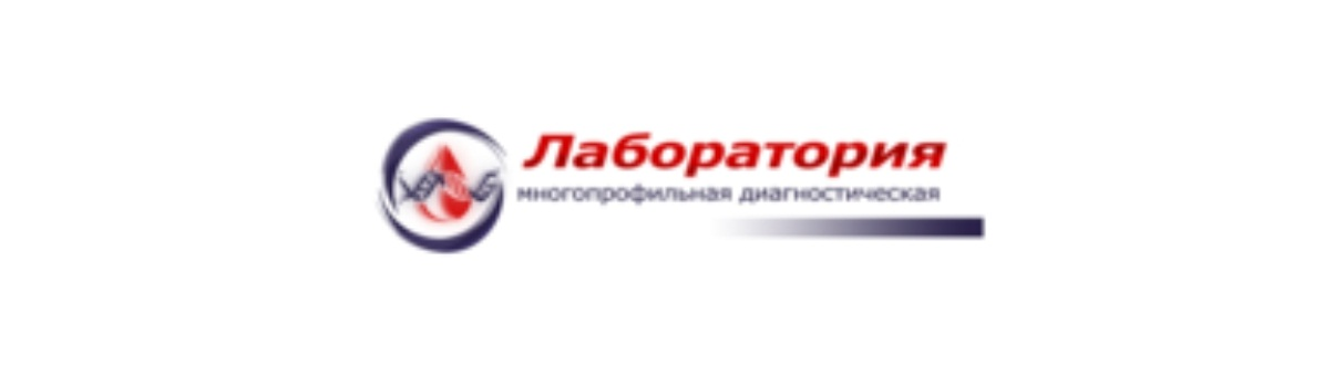 Медицинская лаборатория ГНУ «Институт физиологии НАН Беларуси»