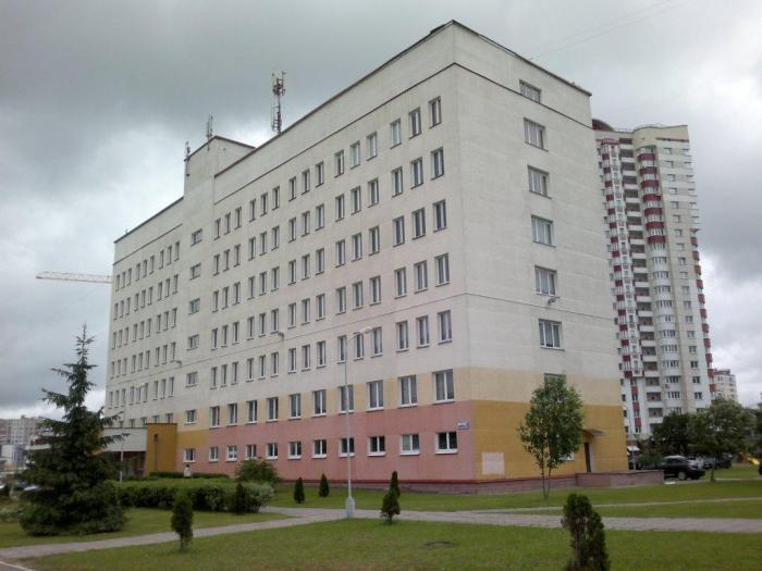 28-ая Городская Поликлиника