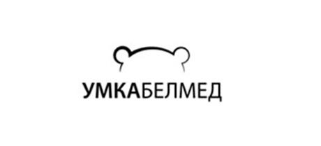 Стоматология УМКАБЕЛМЕД