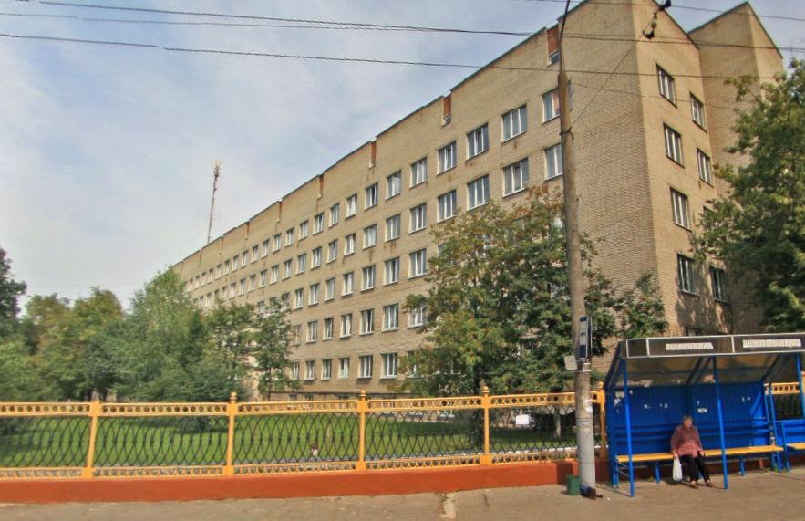 Больница Гомельская городская