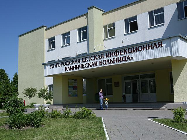 здоровья в котором приняли участие специалисты гбуз специализированная клиническая инфекционная больница