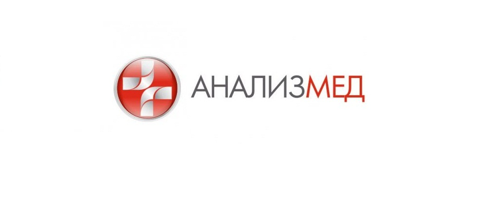 Медицинский центр АнализМед (филиал)