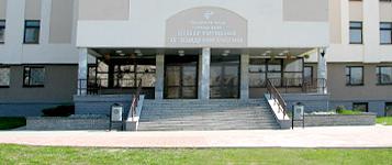 Больница Гродненский зональный центр гигиены и эпидемиологии
