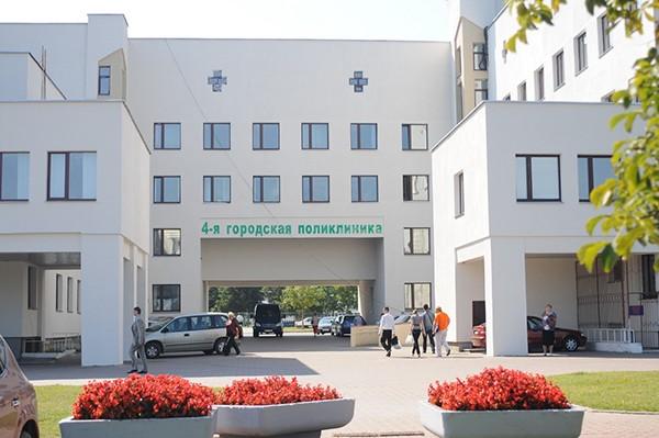 4-ая Центральная Районная Клиническая Поликлиника