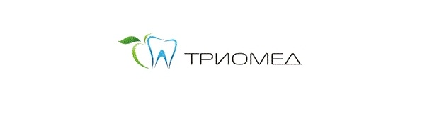 Стоматология Триомед