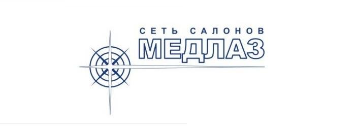 Медицинский центр Медлаз (филиал)