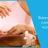 5 рецептов ванночек для смягчения рук