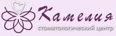 """Стоматологический центр """"Камелия"""""""