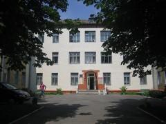 15-ая Городская Поликлиника