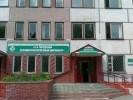 2-й городской противотуберкулезный диспансер