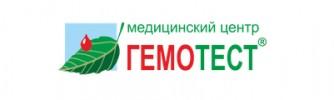 Медицинская лаборатория Гемотест