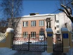 Больница Гомельский областной диагностический медико-генетический центр с консультацией «Брак и семья»