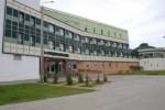 5-ая Центральная Районная Клиническая Поликлиника