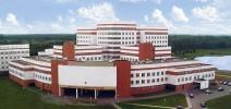 Больница Брестская центральная городская больница