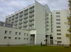 Больница Могилевская больница медицинской реабилитации