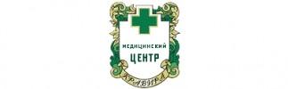 Медицинский центр Кравира (филиал)