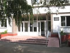 11-я городская клиническая стоматологическая поликлиника