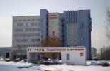 Республиканский научно-практический центр  травматологии и ортопедии