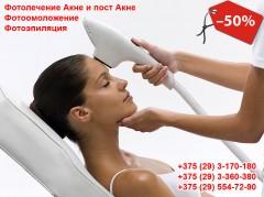 Центр аппаратной косметологии «Храм солнца»