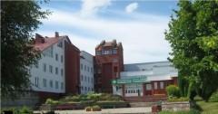 Республиканская детская больница медицинской реабилитации