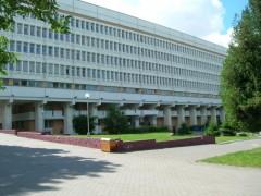 1-ая Городская Клиническая Больница