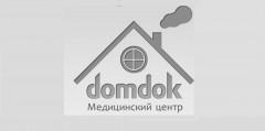 Медицинский центр ДомДок