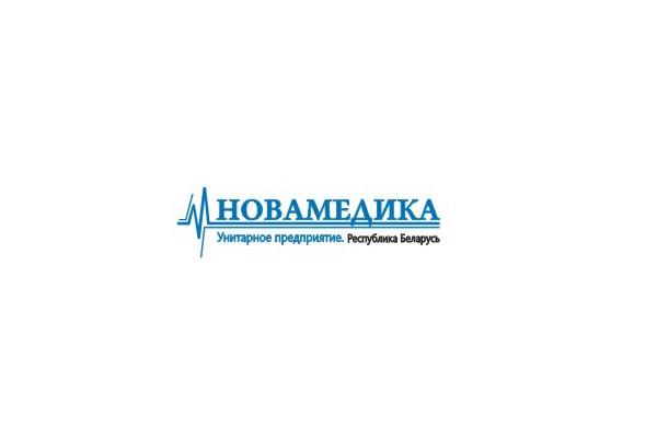 Акции в сети аптек Новомедика