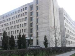6-ая Центральная Районная Клиническая Поликлиника