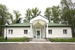 Республиканский научно-практический центр медицинской экспертизы и реабилитации