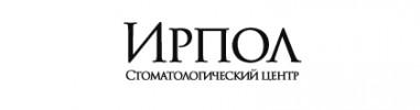 Стоматология ИРПОЛ