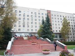9-ая Городская Клиническая Больница