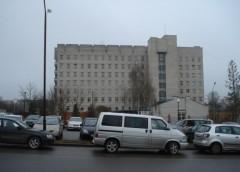 Больница Гродненская областная клиническая больница