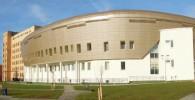 Республиканский научно-практический центр неврологии и нейрохирургии