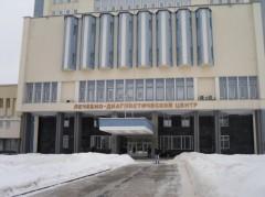 Больница Могилевский областной лечебно-диагностический центр