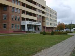 Больница Могилевская областная больница