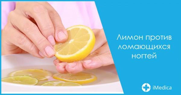 Лимон и масло против ломающихся ногтей