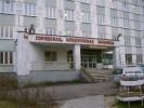 Больница Витебская городская клиническая больница №1